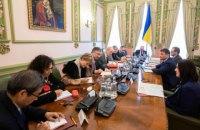 Офіс президента заявив про відсутність підстав для повернення Приватбанку Коломойському