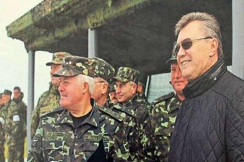"""ГБР назвало """"настоящие причины, способствовавшие аннексии Крыма"""""""