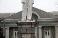 У Бердянську знесли другий за день пам'ятник Леніну