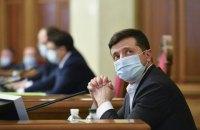 Зеленський прийшов на позачергове засідання Ради і закликав підтримати законопроєкт про банки