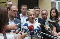 В 11:00 продолжат судить Тимошенко