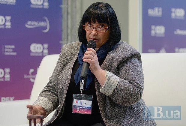 Марина Ткаченко, модератор панели, аналитик Международного института ресурсов будущего