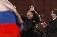Кремль решил превратить выборы президента в референдум о доверии Путину, - СМИ