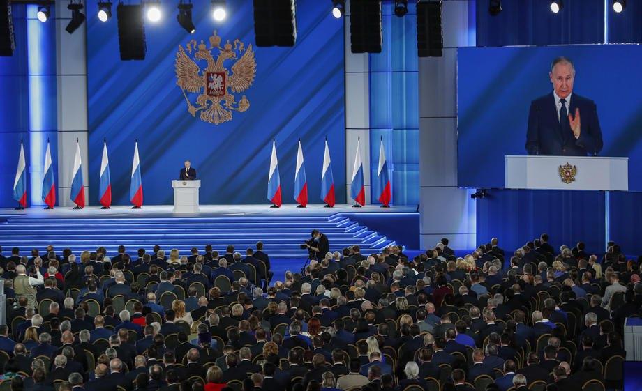 Во время обращения Путина к Федеральному собранию