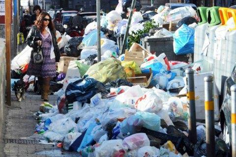 Євросуд оштрафував Італію на €20 млн за сміття