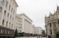 Кабмін спростив реєстрацію ТОВ і присвоєння адрес об'єктам будівництва