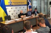 """""""Народний фронт"""" спростував виїзд Яценюка за кордон"""