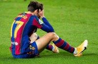 """""""Барселона"""" повторила свой худший результат в чемпионате за последние 17 лет"""
