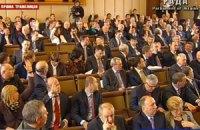 Рада проваливает законопроекты выездного заседания
