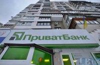 Счета Приватбанка арестованы по иску Суркисов
