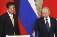 Путін і Абе не досягли прориву у справі мирного договору і Курилів