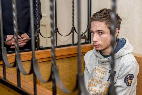 СБУ объявила в розыск российского следователя по делу политзаключенного Гриба