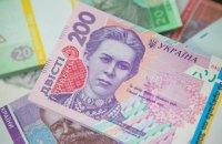 За 8 місяців карантину Україна виплатила безробітним понад 13 млрд гривень