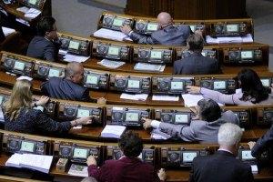 """""""Регіонали"""" зареєстрували правки до закону про вибори"""