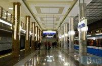 Прокуратура нашла в киевском метро  нарушений на 13 миллионов