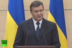 Янукович пожалуется в Конгресс из-за финансовой помощи Украине