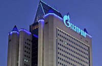 """Газпром"" заплатив ""Нафтогазу"" за транзит (оновлено)"