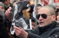 Российские оппозиционеры Удальцов и Развозжаев обжаловали свои приговоры в ЕСПЧ