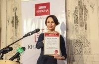 София Андрухович стала лауреатом премии Джозефа Конрада