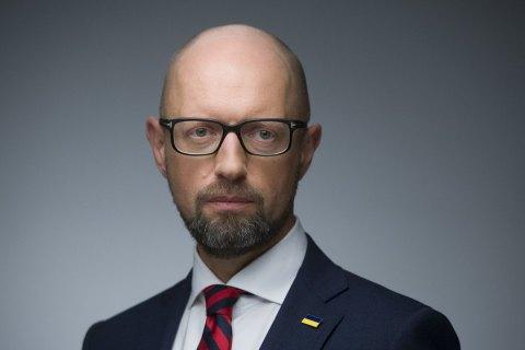 Яценюк о разорвании договора с РФ: Следующий шаг - прекращение дипотношений
