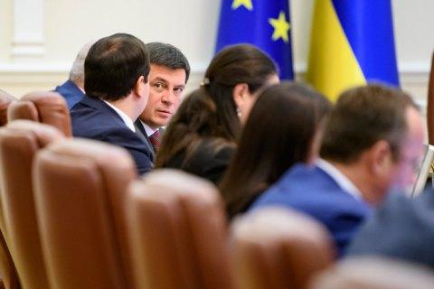 Кабмин объявил конкурс на должность госсекретаря Министерства по делам ветеранов
