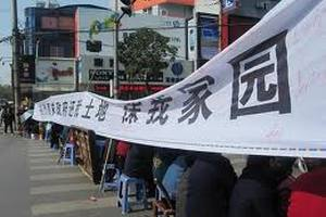 Жители китайской провинции заблокировали строительство химзавода