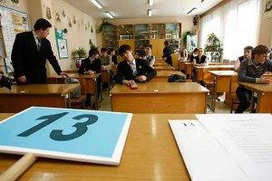 За министерские тесты заплатят родители и учителя