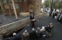 Зеленський призначив стипендії українцям, які рятували євреїв під час Другої світової війни