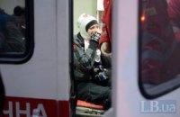 Майдан передасть 500 тис. грн на лікування постраждалих активістів