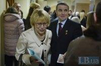 День космонавтики в Украине могут перенести на 19 ноября