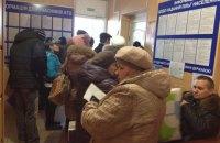 Кабмин отрицает указание не платить пенсии переселенцам