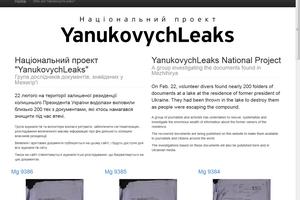 З'явився сайт yanukovychleaks з документами з Межигір'я