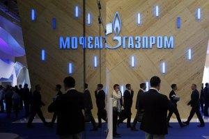 """""""Газпром"""" назвав ціну для України на перший квартал"""