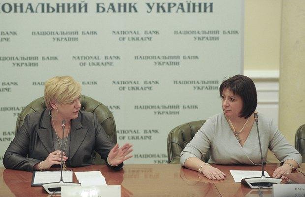 Гонтарева и Яресько во время совместного брифинга в прошлую среду, 25 февраля