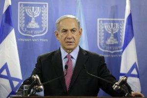 Нетаньяху заявил о поддержке идеи создания Палестинского государства