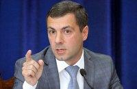 Прокуратура допросила экс-замглавы Администрации президента Чмыря