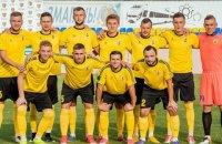 Ще один український професіональний футбольний клуб припиняє існування