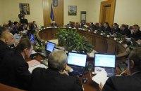 Уряд розгляне багатостраждальний законопроект про вищу освіту