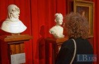 У музеї Ханенків у Києві проходить виставка європейських художників з колекції Житомирського музею