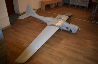 Украинский вертолет Ми-24 сбил еще один беспилотник РФ над Лисичанском