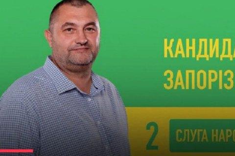 Избранного три дня назад главу облсовета Запорожья признали нелегитимным и избрали нового