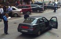 У центрі Києва сталася перестрілка