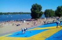Оболонскую набережную в Киеве разрисовали в цвета флага крымских татар