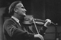 Ієгуді Менухін: Скрипка і трішки світу