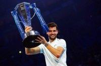 Болгарский теннисист Григор Димитров выиграл Итоговый турнир ATP