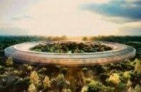 Apple построит себе офис в виде огромной летающей тарелки