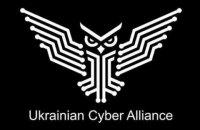 Український кіберальянс повідомив про припинення співробітництва з органами держвлади до зняття звинувачень