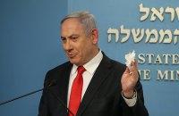 Беньямін Нетаньягу може залишити посаду прем'єр-міністра Ізраїлю