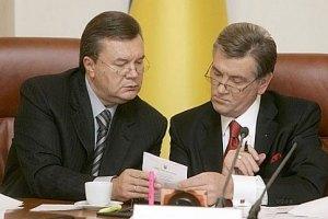 Янукович не згадав імені Ющенка