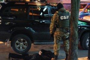 СБУ впіймала на хабарі співробітника ДФС у Києві